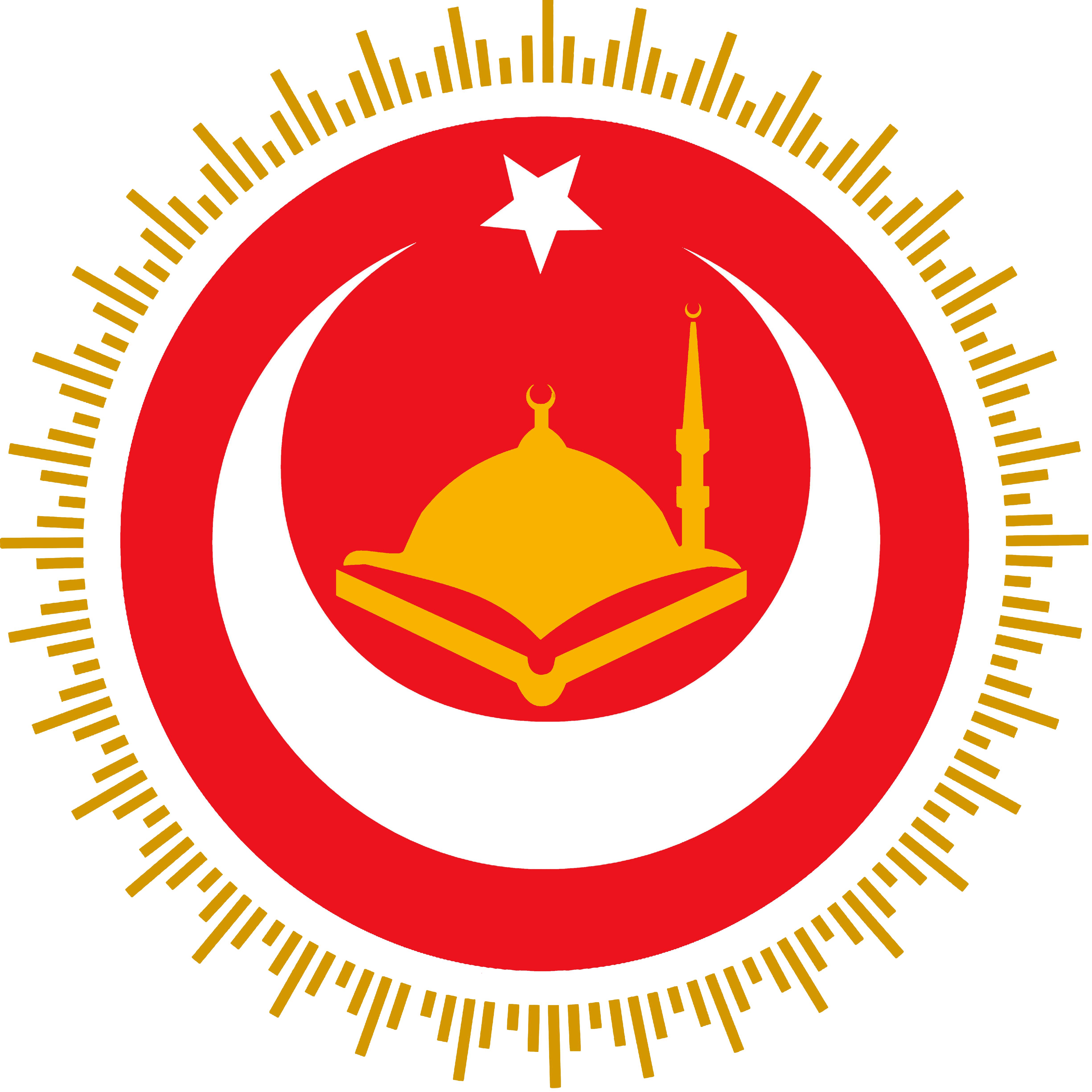 Türkisch-Islamisches Zentrum Darmstadt